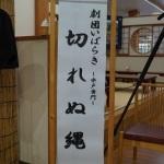 20141101_01