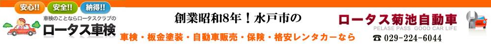 kikuchi_bottom